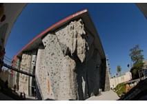 DAV Kletter & Boulderzentrum München West (Gilching)