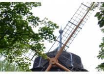 Flügel einer Windmühle