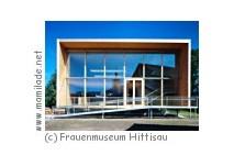 Schule: Frauenmuseum Hittisau