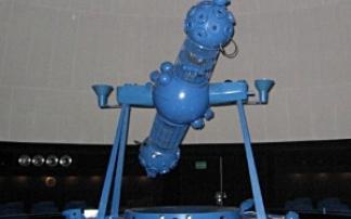 Planetarium Augsburg