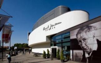 Aussenansicht des Horst-Janssen-Museums in Oldenburg