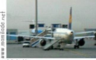 Flughafen Mönchengladbach