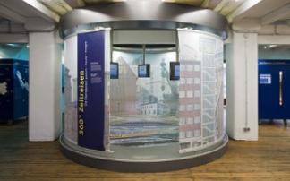 Infocenter Hafenmuseum Speicher XI Bremen