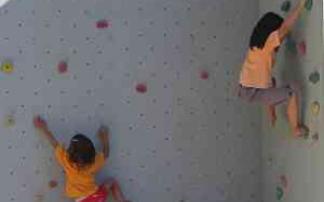 Kindergeburtstag Kletterhalle Malakoff Bottrop