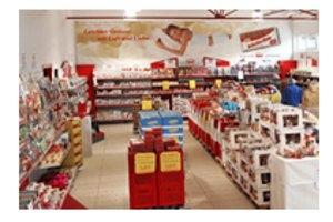 Die Einkaufswelt (c) WAWI Schoko-Welt in Pirmasens