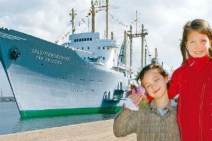 Schiffbau- und Schifffahrtsmuseum Rostock