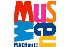 © MACHmit! Museum für Kinder in Berlin
