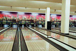 (c) City Bowling Reutlingen