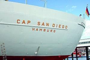 (c) Cap San Diego Museumsschiff in Hamburg