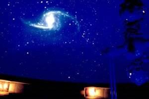 (c) Olbers Planetarium Bremen