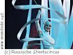 """""""Traumtrip"""" - Der Grosse Russische Staatscircus in Chemnitz"""