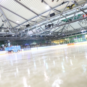 Paradice - Bremer Eissporthalle