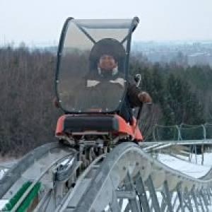 Allwetterrodelbahn Weißenfels