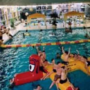 Freizeit- und Familienbad Bad Vilbel