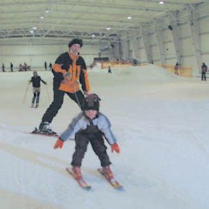 Indoor Skihalle Snowtropolis
