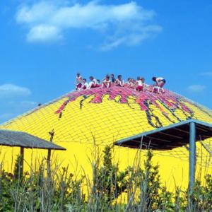 Bauernhof-Erlebnisoase Irrland