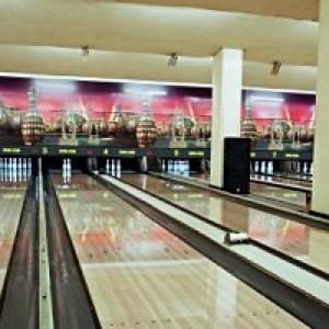 City Bowling Reutlingen