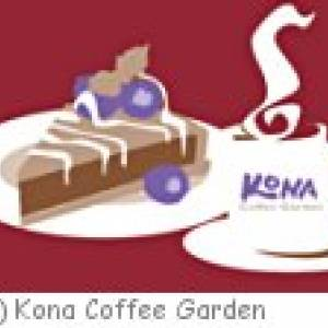 Regensburg Kona Coffee Garden