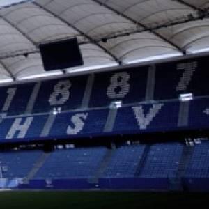 Blick auf die HSV-Bänke