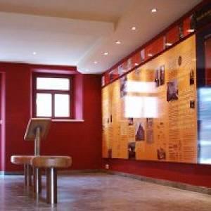 Lessing Museum Kamenz
