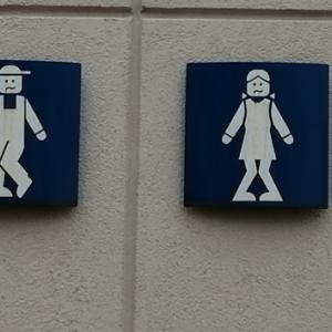 Mami.Check: Legoland Günzburg